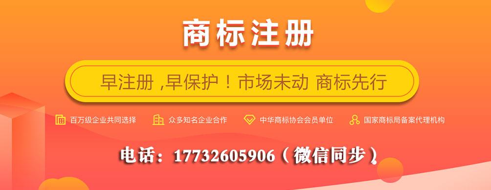 南昌商标注册是众多企业的共同选择