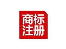 江西商标注册公司简介
