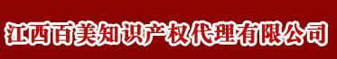 江西商标注册_南昌商标注册