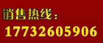 江西商标注册热线